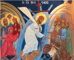 Resurrection Icon Father Anthony Salzman