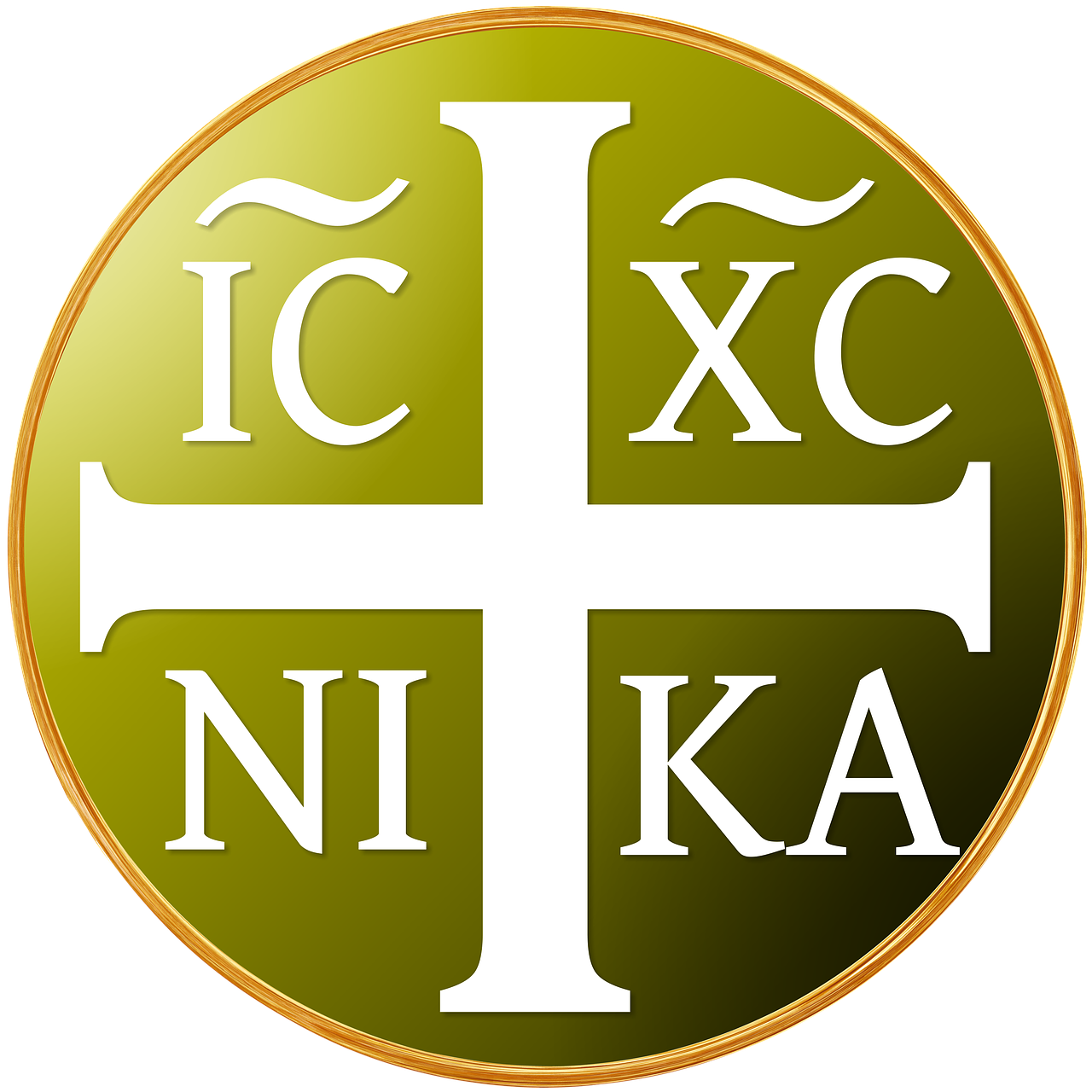 Saint George Greek Orthodox Church Albuquerque Greek Orthodox